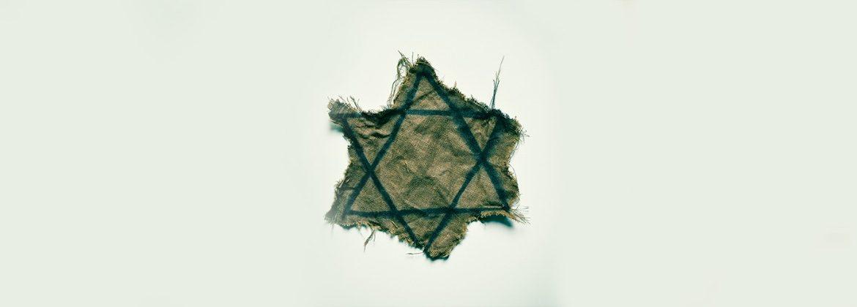 טקסט באנגלית ליום השואה והגבורה